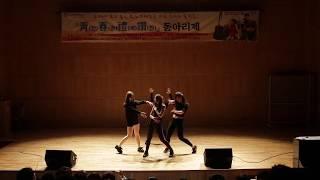 블랙핑크(black pink) - bbhmm dance practice cover