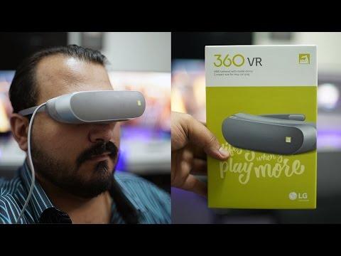 معاينة نظارات الواقع الإفتراضي 360 VR من إل جي!