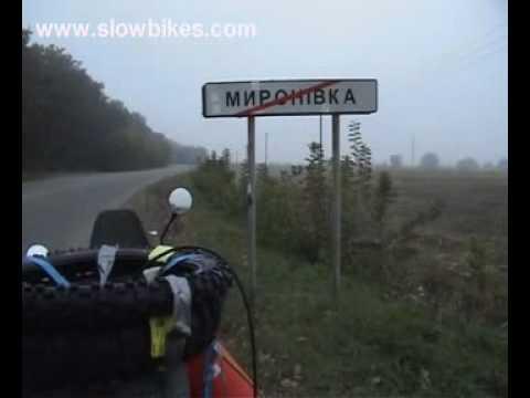 UK to Australia solo Vid 9 Ukraine (Random Hospitality)
