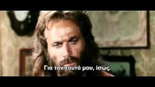 Keoma (1976) Trailer