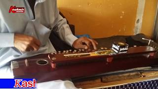 Mahiya Kashmir Deya Banjo cover by ( Imtiaz Hussain ) kashmir sound kotli