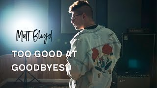 Too Good at Goodbyes - Sam Smith cover by Matt Bloyd