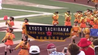 Kyoto Tachibana - Bandfest Passing Review (Parade sequence)