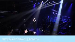 Νίκος Μακρόπουλος - Δώδεκα & Ένα - Live at Romeo+