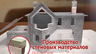 Центр Малоэтажного Строительства (УралСтройСервис)