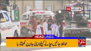 92 News Headlines 03:00 AM- 19 December 2017 - 92NewsHDPlus