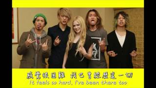 【繁中】ONE OK ROCK (feat. Avril Lavigne) - Listen