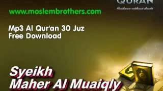 Complete Al Quran 30 Juz Syeikh Maher Al Muaiqly width=