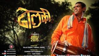 Dholaki  Marathi Film Review