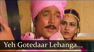 Yeh Gotedaar Lehanga - Rajesh Khanna - Reena Roy - Dharam Kaanta - Bollywood Songs