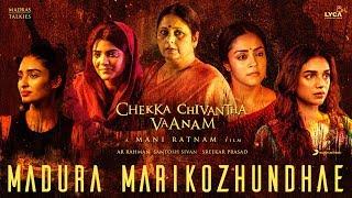 Chekka Chivantha Vaanam - Madura Marikozhundhae Lyric (Tamil)   A.R. Rahman   Mani Ratnam