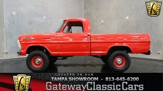1969 Ford F100 4X4