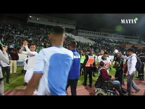 Video : Les joueurs et les supporters du Raja fêtent la qualification en finale de la Coupe de la CAF