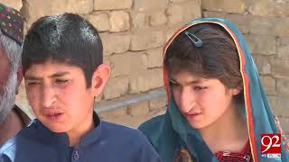 Quetta|Poor father has to feed 4 disabled children| 2 May 2018 | 92NewsHD