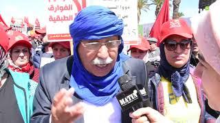La fête du Travail célébrée au Maroc