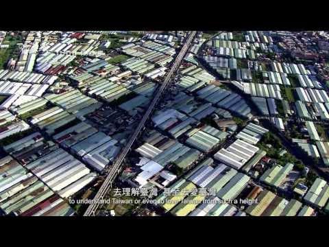 《看見台灣》正式預告 電影11月1日全台上映 - YouTube