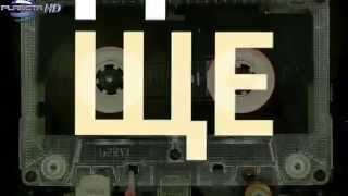 ОФИЦИАЛНО ВИДЕО Кали & Илиян ft Слави Трифонов - Няма да те питам