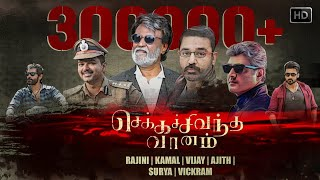 CHEKKA CHIVANTHA VAANAM   Official Trailer - Tamil   Remix   Rajini Kamal Vijay  Ajith Surya Vickram
