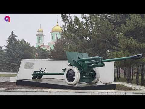 День освобождения Азовского района
