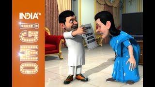 OMG: Rahul Gandhi's Speech on Artificial intelligence