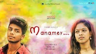 Manamey   Cintaku  Buta  2.0   Havoc Brothers   Tamil  Album  Song width=