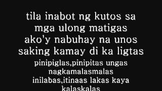 Asero - Hambog Ng Sagpro Krew (Lyrics on Screen)