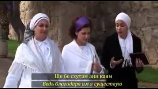 "Узи Хитман Песня ""Тода"" Мне Мама Тихо Говорила"