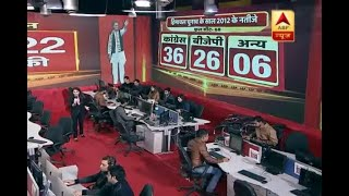 ABP Results: This is where ABP News will show you Himachal Pradesh results