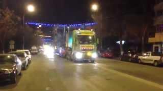 Rubian Company - Buzau - Port Constanta