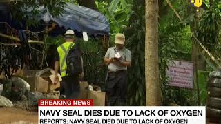 Thailand: Navy Seal dies due to lack of oxygen