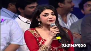 Businessman Telugu Movie Audio Launch | Mahesh babu | Kajal Aggarwal | S Thamman