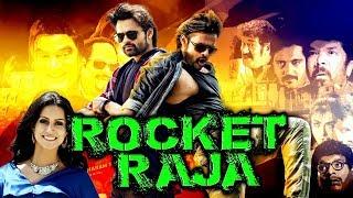 Rocket Raja (Thikka) Hindi Dubbed Full Movie   Sai Dharam Tej, Larissa Bonesi, Mannara Chopra width=