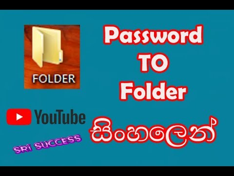 Download thumbnail for how to password protect a folder