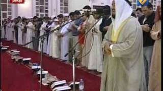 4 | 7 - Surat Al-Kahf - By Mishary Al-Afasy