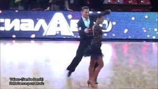 Daddy Yankee-Vaiven-(Samba Remix)- FMR Dancesport Music