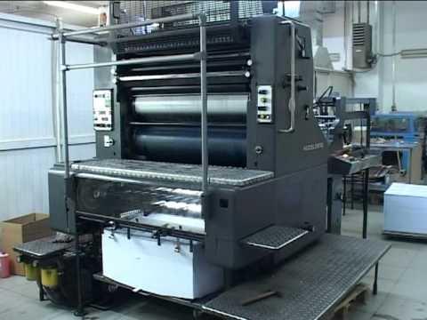 ULUTEK Makina Sunar , Çift Kağıt Yakalama Sistemi ' Double Sheet Capture System '