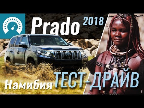 Toyota Land Cruiser Prado Prestige