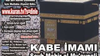 Zilzal Suresi - Kabe imamı Şeyh Mahir al-Mu'ayqali