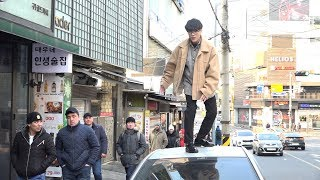 BIG SHAQ - MANS NOT HOT 'On Street'