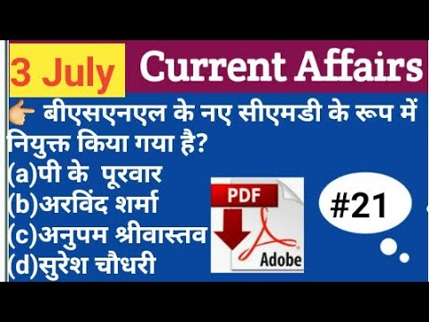 Download thumbnail for 3 July 2019 Current Affairs   Daily Current