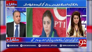 Muqabil - 01 August 2017 - 92NewsHDPlus