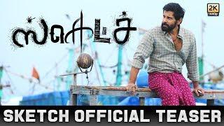 Sketch - Official Teaser | Chiyaan Vikram, Tamannaah | Vijay Chandar | Thaman SS width=