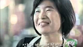 김경호 너를지켜줄거야.mp4