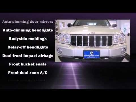 2007 Jeep Grand Cherokee Limited in St. Albans, VT 05478