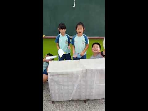 20170915 第5組 晢凱 祺峻 語晨 羽彤 - YouTube