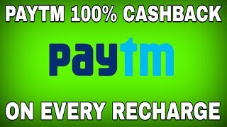 PAYTM NEW 100% CASHBACK OFFER ON EVERY MOBILE DTH  RECHARGE INDIAN TECHNICAL HELPER HINDI