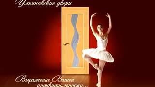 ОтделКа (Двери Рада)