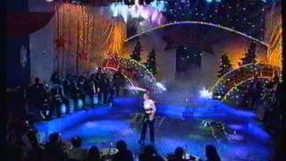 Meyra - Nur Topu (Canlı Performans 1996)