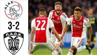 Ajax vs PAOK 3-2 Goals & Highlights 13/08/2019 - Champions League