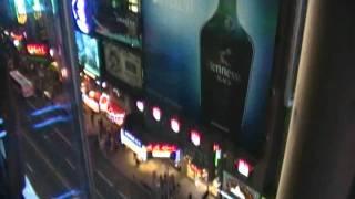 New York - Muse Cera.MP4